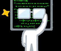 WEBページ上での作業を自動化します お気に入りボタン1回押すだけで面倒な操作や入力を楽ラク自動化