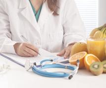 ヘルスケアコーチ推薦!太る原因の○○を教えます これさえやめれば…。やせれるのに…