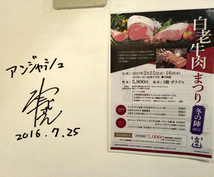 札幌街ナカで飲食店の店を紹介します 地元の人はドコで食べているの?観光客が行ける店を紹介します。