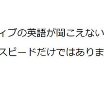 アメリカ生活、仕事で必要な英語学習に方法を教えます 日本で普通に勉強していても現地では通用しません。