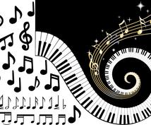 音源からコード譜を作成します 譜面の無い楽曲のコード譜が欲しいときに