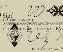 10月9日☆新月☆の魔術を施術します ☆幸せな仕事運・人間関係運☆を呼び寄せます