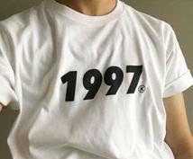 理想のTシャツ作ります ココナラで作成したデザインでTシャツ作成しませんか?