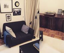 男性向けに部屋のインテリア考えます カッコいい部屋に憧れる、デキる男のための空間デザイン