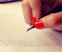 ベトナム語文章校正をサポートます ベトナム語の作文、論文、契約書等のチェックをお手伝いします。