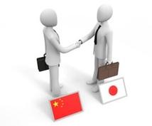 中国輸入の無在庫販売のスキームをお伝えします 副業したい方、販売を拡大したい方