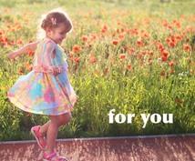 あなたの悩みの種、解消へのお手伝いします 悩みの種を減らして軽やかに生きたい方オススメ