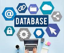 データの条件検索ができます Excel でデータベースを作ればデータの分析が簡単