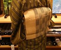 普段着キモノのコーディネートお手伝いします 自由に楽しく、着物のおしゃれを楽しみませんか?