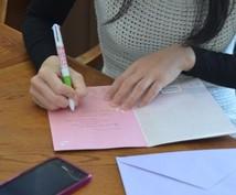 外国人の書いた手書きの英語が読めなくてお困りの方、 読み取り(文字起こし)&和訳のお手伝いします。
