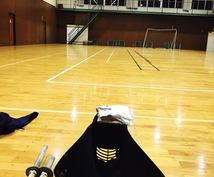 剣道の基礎、上達の方法をわかりやすく教えます 剣道歴20年以上の現役指導者が丁寧に指導致します。
