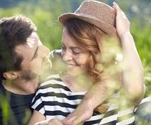 復縁・恋愛したい方へ、最強具現化ヒーリングをします 即座に彼との仲を進展させたい方へ