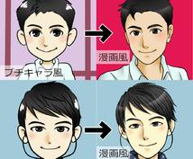 漫画風の似顔絵描きます