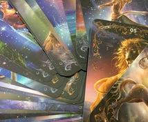 星座、天使、マーメイド、ドルフィンが明るくします 今抱えている悩みや選択の答えを求めている方へ