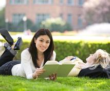 MBAコース受講アドバイス