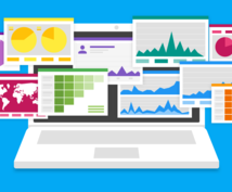 Google Analyticsのお悩みに答えます Analyticsの使い方や設定方法でお困りのあなたへ