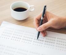 独学で通関士試験に合格した勉強法をあなたに伝えます 近年実務が難化傾向にある通関士試験を独学で合格したい方へ