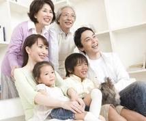 二世帯・同居■■愚痴を聞いたり♪解決法を提供します 現在二世帯で同居している方、うっぷんが溜まっていませんか?