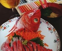 金目鯛の刺身の料理の作り方よろしくお願いいたします 新鮮な金目鯛の刺身の料理を作りたい方向けです。