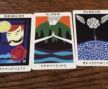 ワンオラクル☆オラクルカードであなたに必要なメッセージをお伝えいたします。