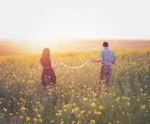 つらい片思いに終止符を打ち、幸せになる方法教えます 感情論に頼らない、脳科学に基づいた方法でつらい恋を卒業しよう
