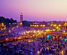 モロッコ旅行の相談にのります マラケシュ滞在経験者による旅のサポート