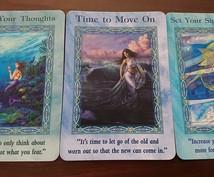 オラクルカードが出来るようになります オラクルカードのやり方、お教えします!