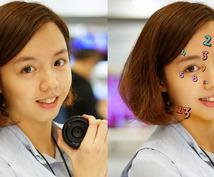 辛口お顔診断で顔の長所・短所・改善策教えます 2000人以上の診断をしてきたプロ独自の安定した目線