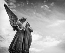 限定数有 現代の巫女が貴方を霊視致します 霊視·霊聴にて貴方の守護霊 守護天使を視ます