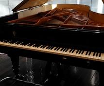 ベストなピアノ売却方法を教えます グランドピアノやアップライトピアノの売却方法が分からない