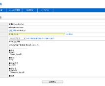 Webアドレス帳のシステムを売ります PHPのみで動作可・管理画面付き・ライセンス不要