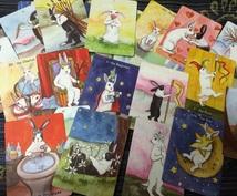 2016年の夏 あなたの恋愛について☆78枚のカードを使ってヘキサグラムで読んでいきます☆