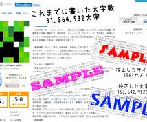 takemototomo様専用でございます TOPページのSEOリライト&総合アップデート