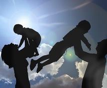 お子さんの才能はお母さんが見つけられます 世界で1人のお子さんの本質を知ることが才能開花のカギ。