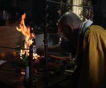 恋愛成就護摩真言宗僧侶が愛染法にて祈祷します 良縁成就・恋愛成就を願うあなたへ