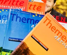 日常会話・旅行・宿題・ドイツ語お手伝いします 大学の第二外国語・初級・A1~A2レベルのレベルアップへ