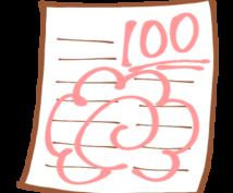試験直前に焦っている人必見!勉強方法教えます ペンは不要!資格試験・定期試験の勉強法