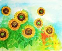 あなたの使命【仕事・趣味】生来の適正・才能みます もっと楽に生きたい方へ。本当のあなたを開花させるのが近道です