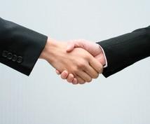 ネットオークション、海外通販サイトからの購入を代行致します。
