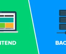 Webアプリケーション+フロントエンド教えます フロントエンドからバックエンドまでの仕組みを理解する