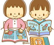 司書が、お子さん、お孫さんにオススメの本選書します 絵本、児童書選びで迷っている方へ♪