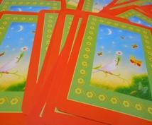 デイリー・オラクルカードを使って、今日を生きるあなたに必要なものを占います