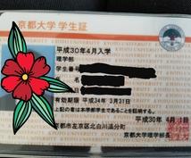 現役京大理学部生が数学の勉強法を教えます 数学で落ちたくない、稼ぎたい受験生、また受験をする予定の方へ