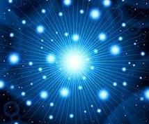 お悩み✡がある方、タロットで占い✡ます 宇宙の力を使って、一緒に前へ進みましょう!!