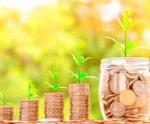 仕事量増加・収入増加セッションを致します ______________最高次経済システムによる経済隆昌