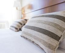 超簡単!オリジナル快眠枕の作成動画をお渡しします アンチエイジング睡眠で脳内をスッキリ清潔に!!