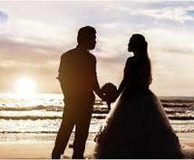 簡単で効果絶大な恋愛魔術教えます カンタンな魔術で恋人・結婚相手を引き寄せたい方はいませんか?