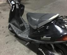 バイク貸します 会社通勤!趣味でバイクに乗りたい人にオススメ