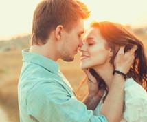 【恋愛専門】 タロット占いで、あなたの恋愛や結婚の今後の展開がわかります!