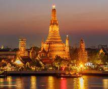 タイ語でのコミュニケーションをお手伝いします タイの若者とおしゃべり?タイ人の彼氏に決めゼリフしてみる?
